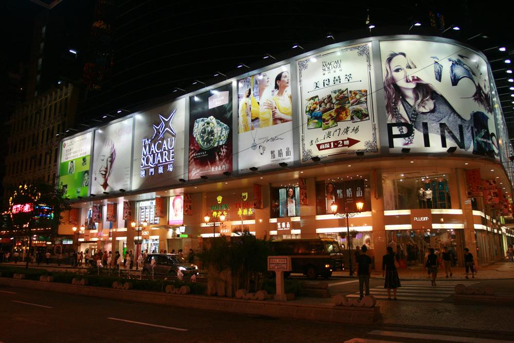Macao-nocturno
