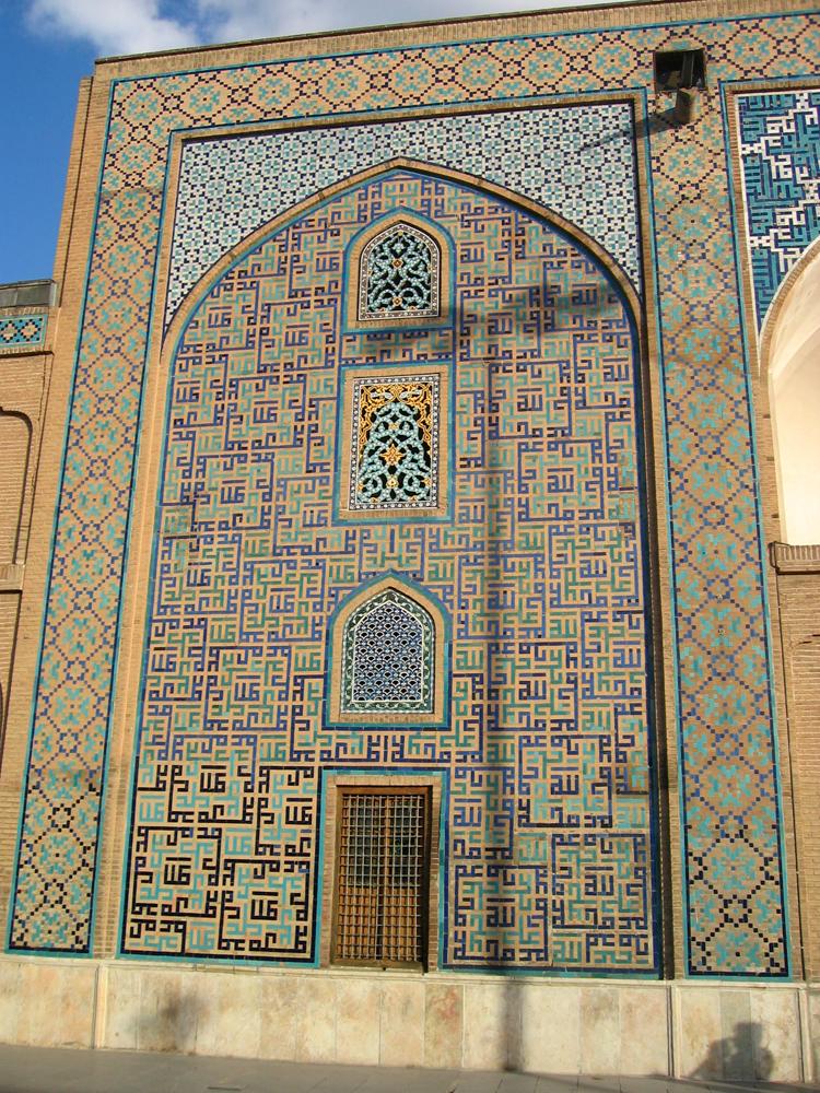 Masjed-e-Al-Nabi