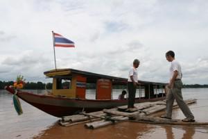 Mekong-II