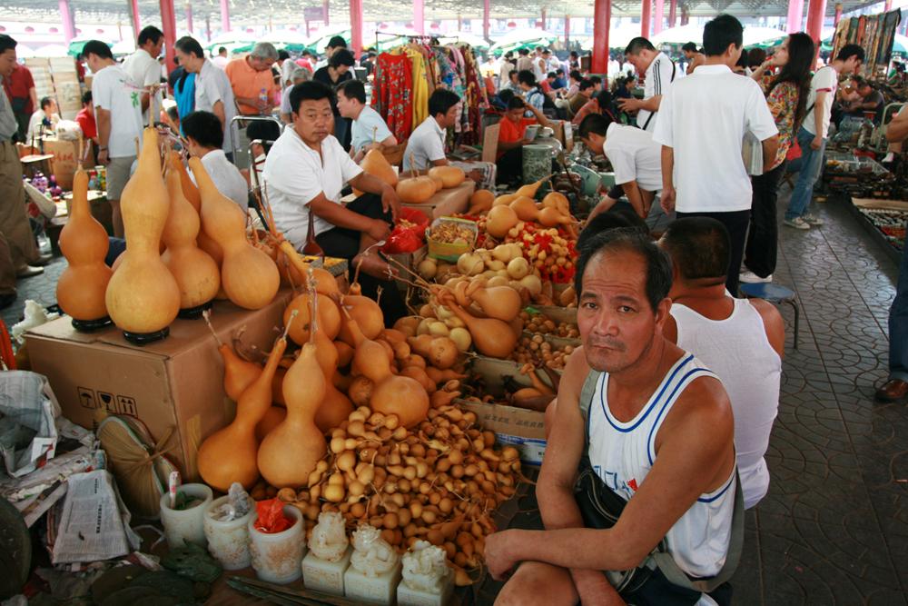 Mercado-Panjiayuan-V
