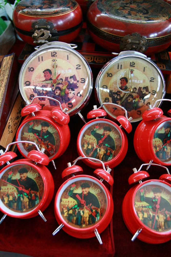 Mercado-Panjiayuan-VII