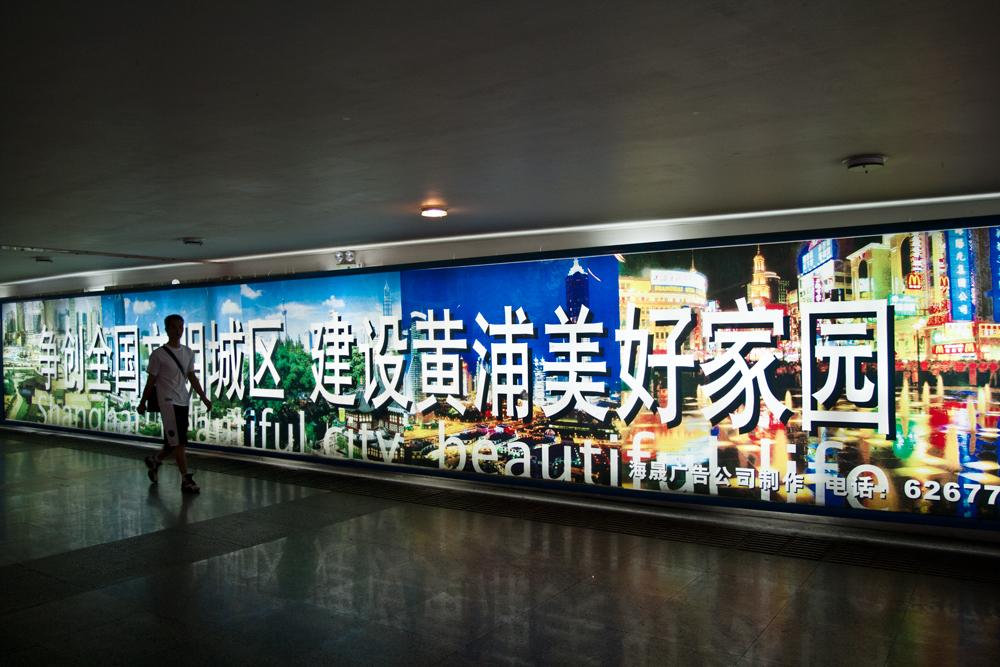 Metro-de-Shanghai