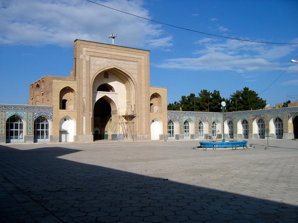 Mezquita-Imam-Jomeini-II