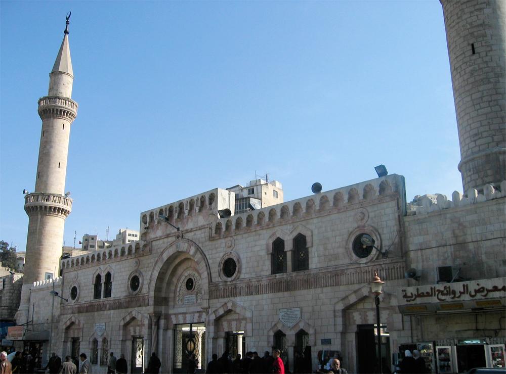 Mezquita-en-Amman