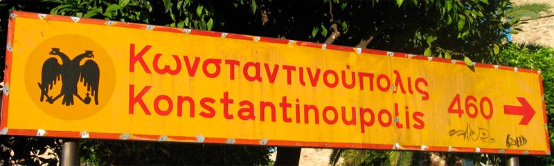 Mil-nombres-Estambul-VI
