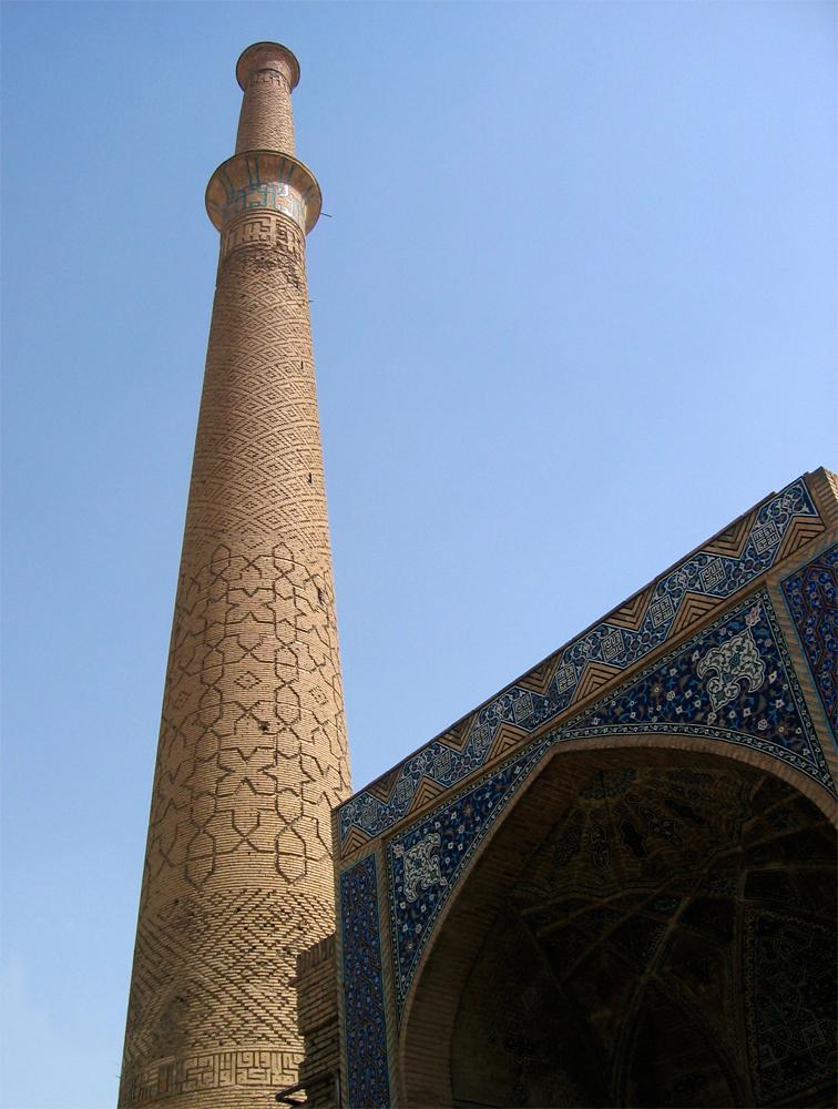 Minarete-mezquita-de-Ali