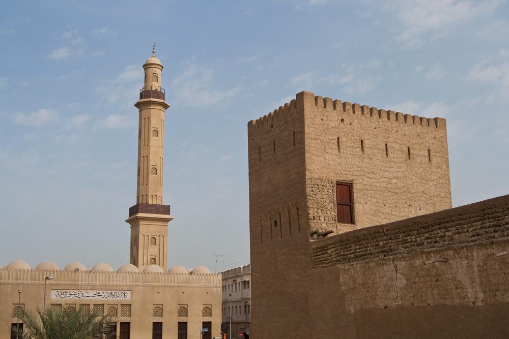 Minarete-y-fortaleza