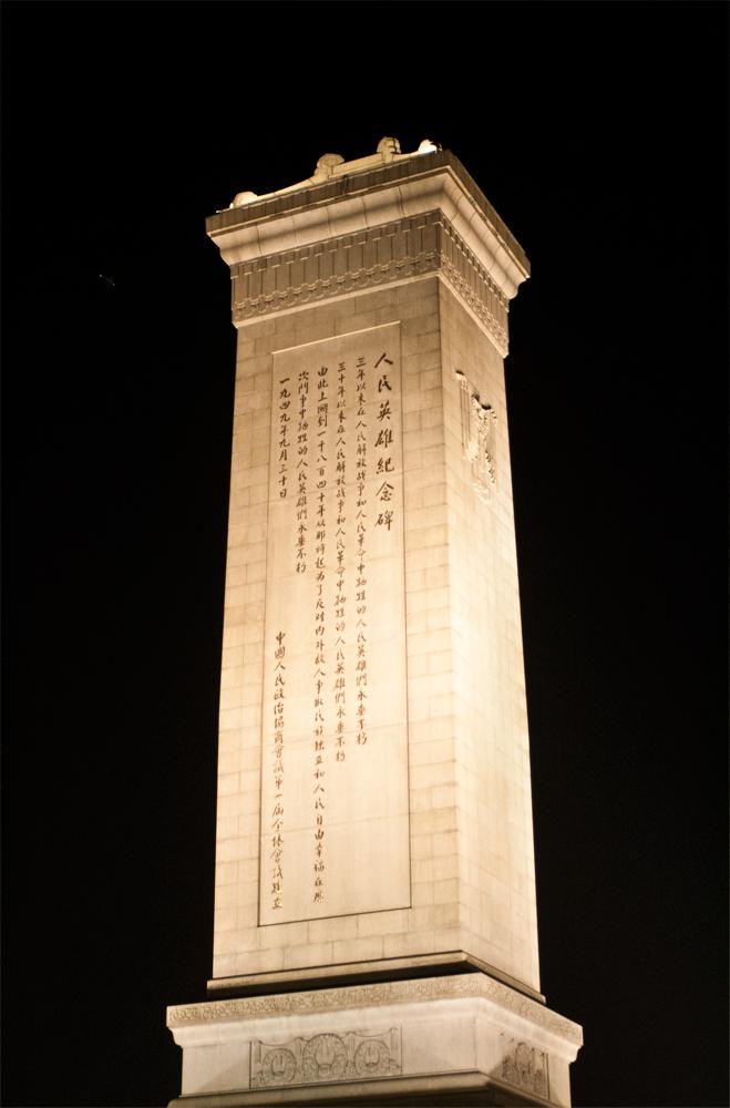 Monumento-en-Tiananmen