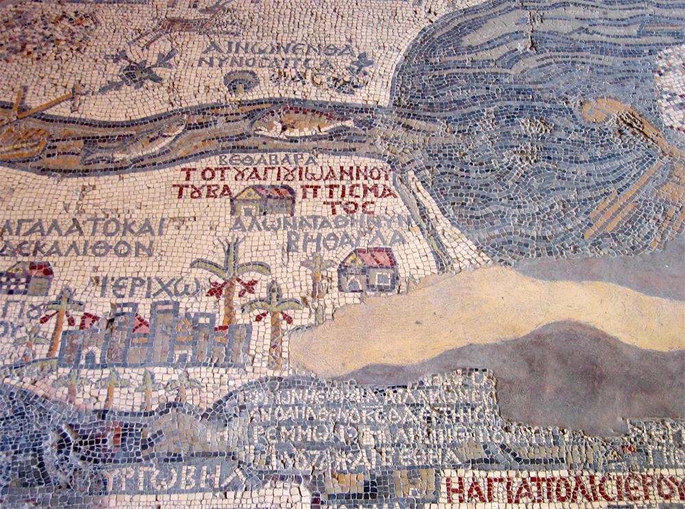 Mosaico-del-mapa-de-la-Tierra-Santa-II