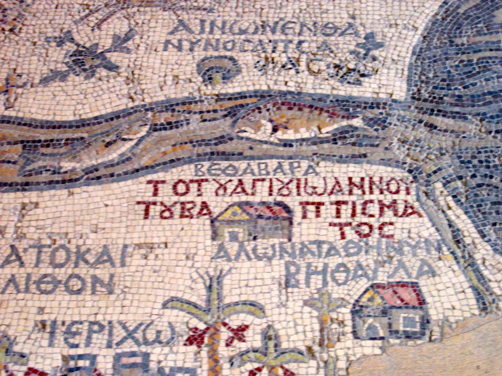 Mosaico-del-mapa-de-la-Tierra-Santa