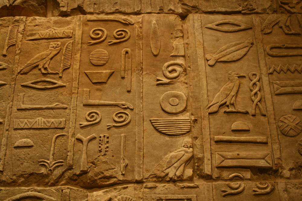 Museo-de-Pérgamo