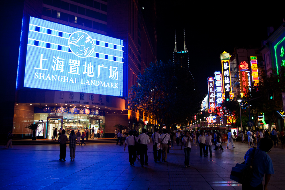 Nanjing-Dong-II-(Calle-comercial)