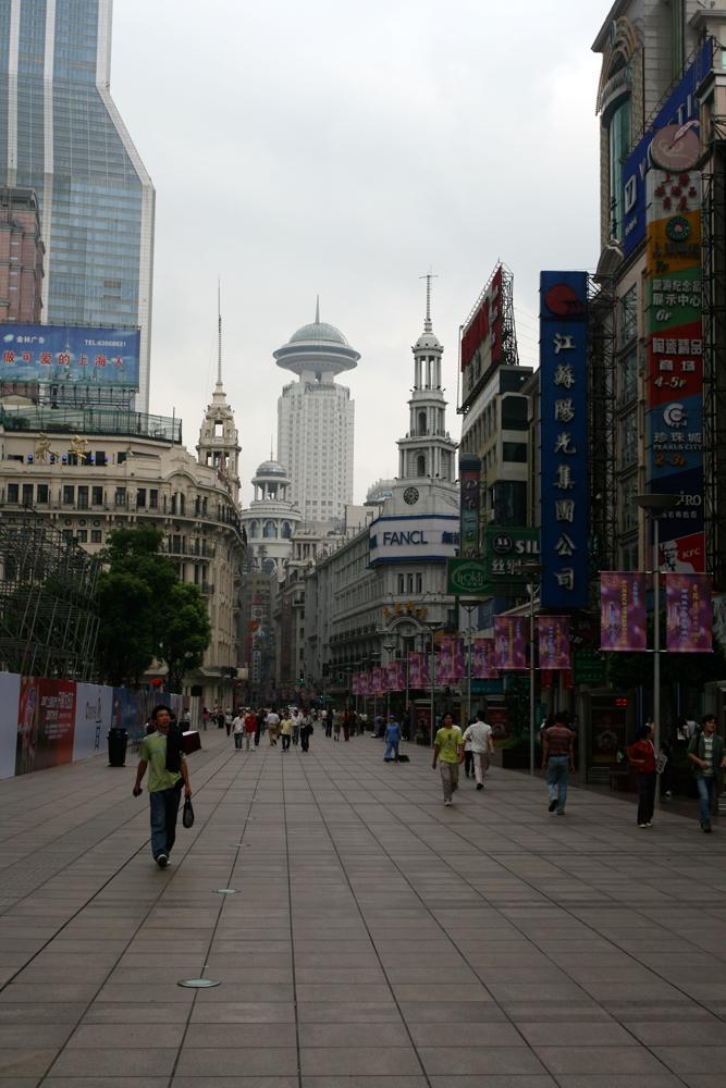 Nanjing-Dong-III-(Calle-comercial)