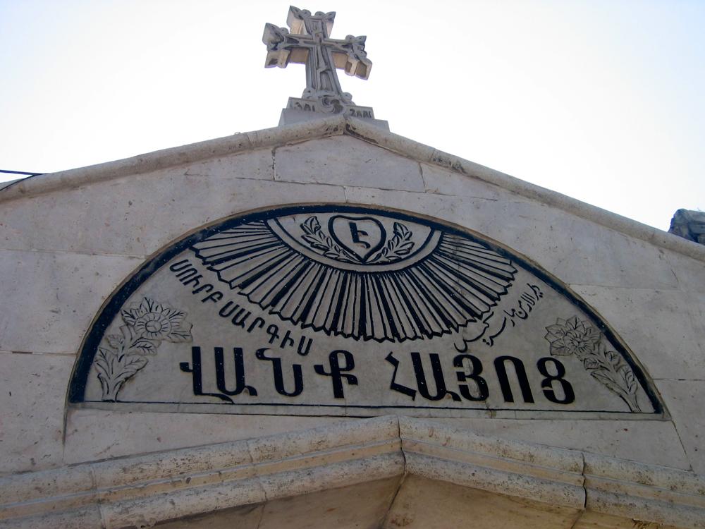 Patriarcado-Ortodoxo Griego