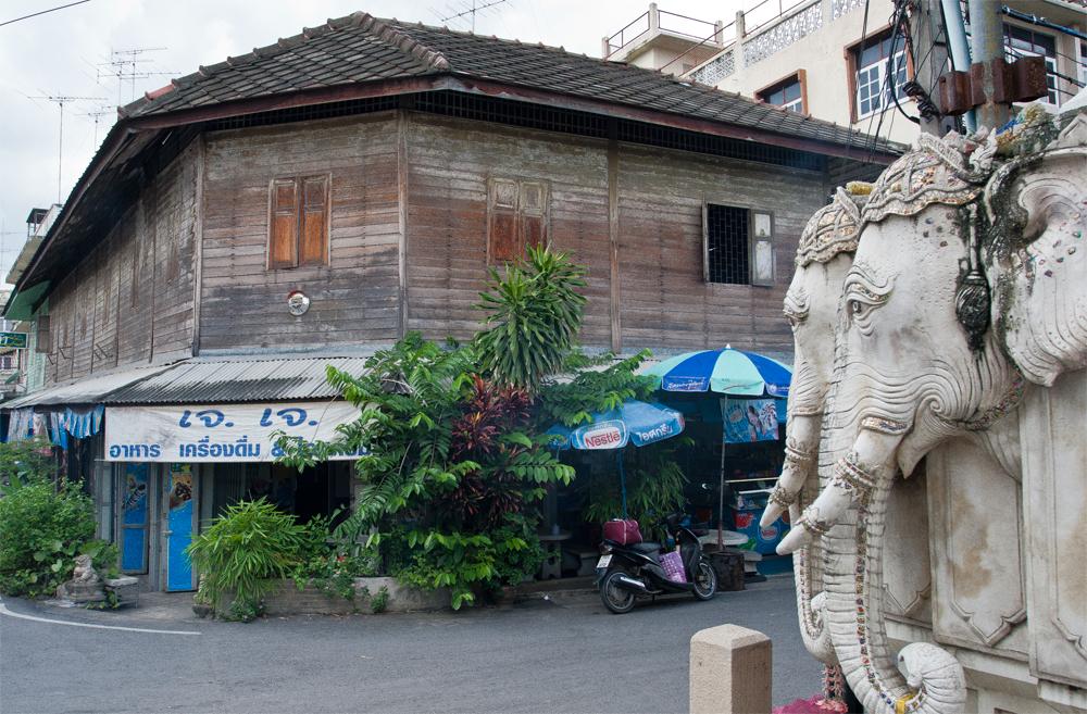 Petchaburi-II