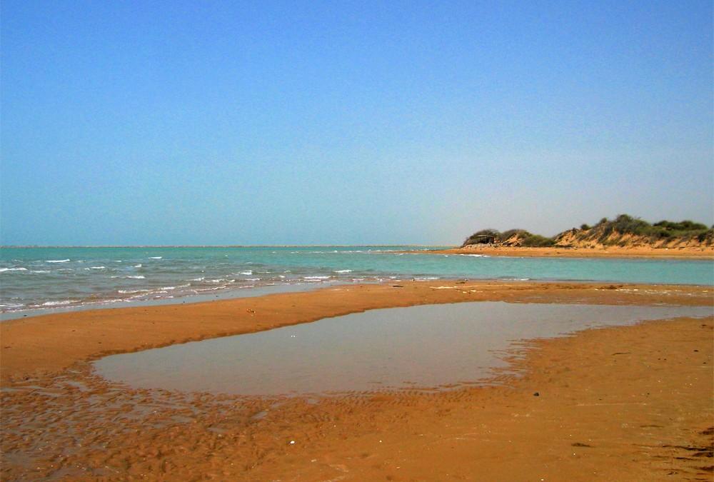 El golfo Pérsico