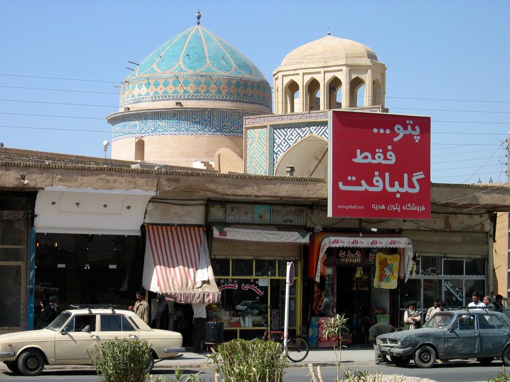 Plaza-de-Amir-Chakhmaq-II