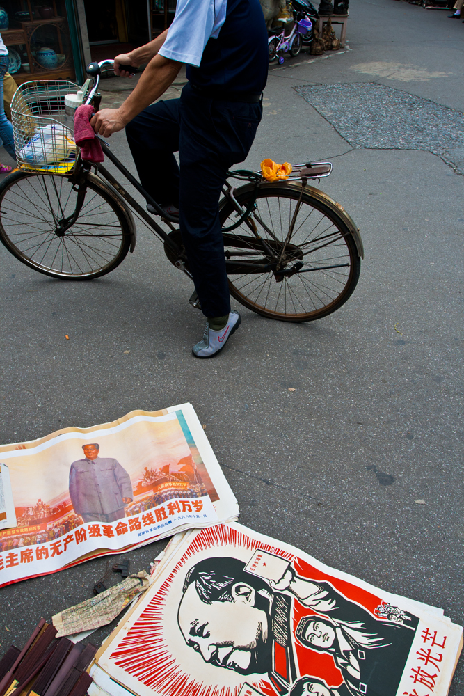 Posters-de-Mao