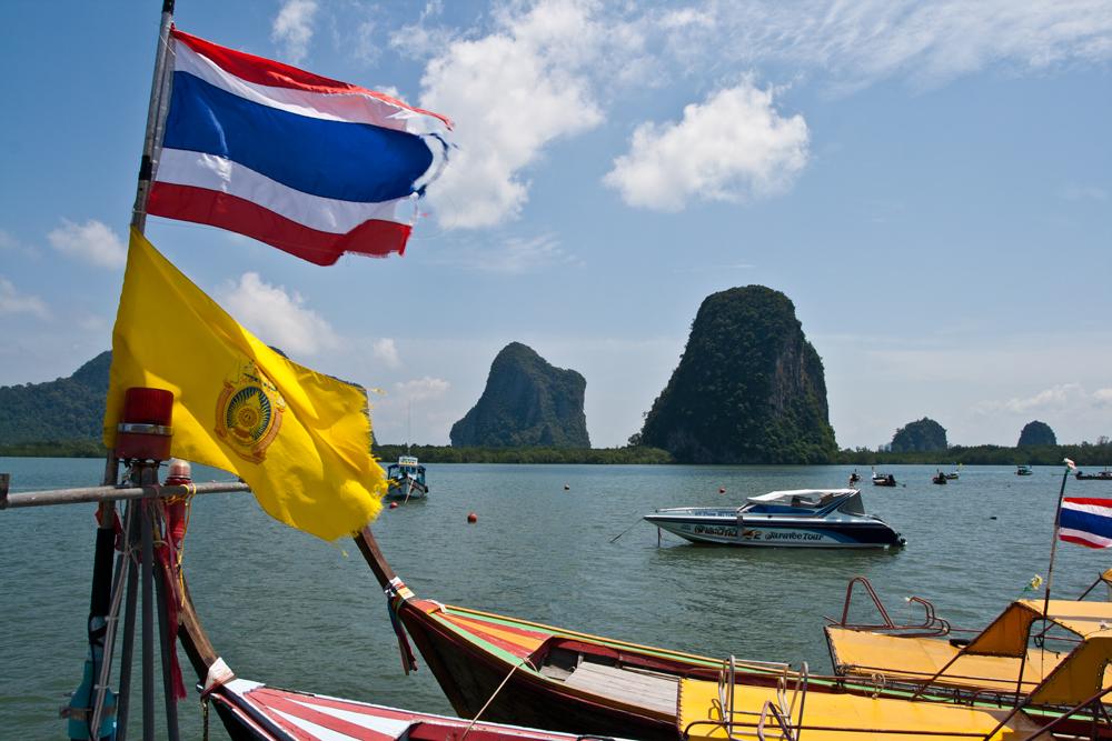 Provincia-de-Trang