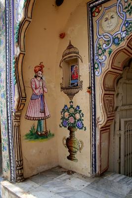 Pushkar-II