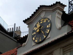 Reloj-en-hebreo