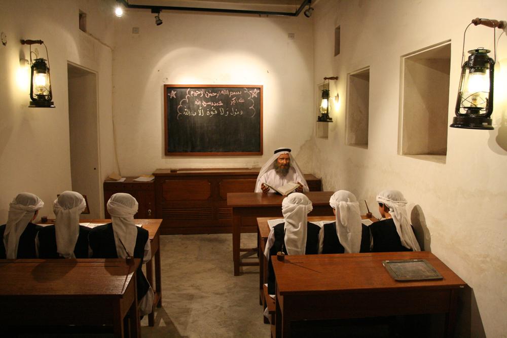 Representación-de-una-madrasa-en-el-museo