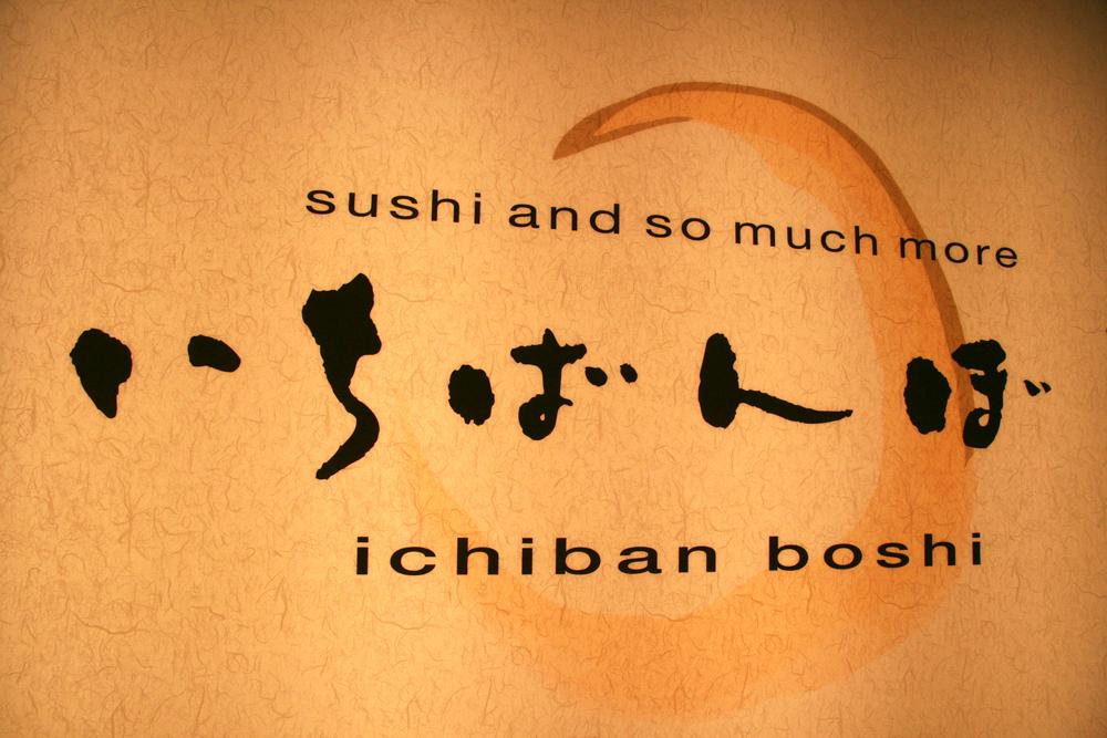Restaurante-Japonés