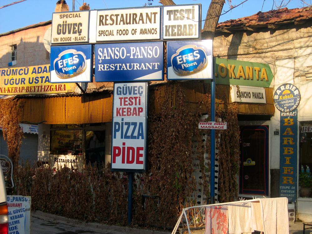 Restaurante-Sancho-Panza