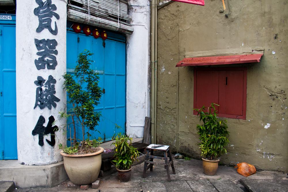 Rincón-de-Chinatown