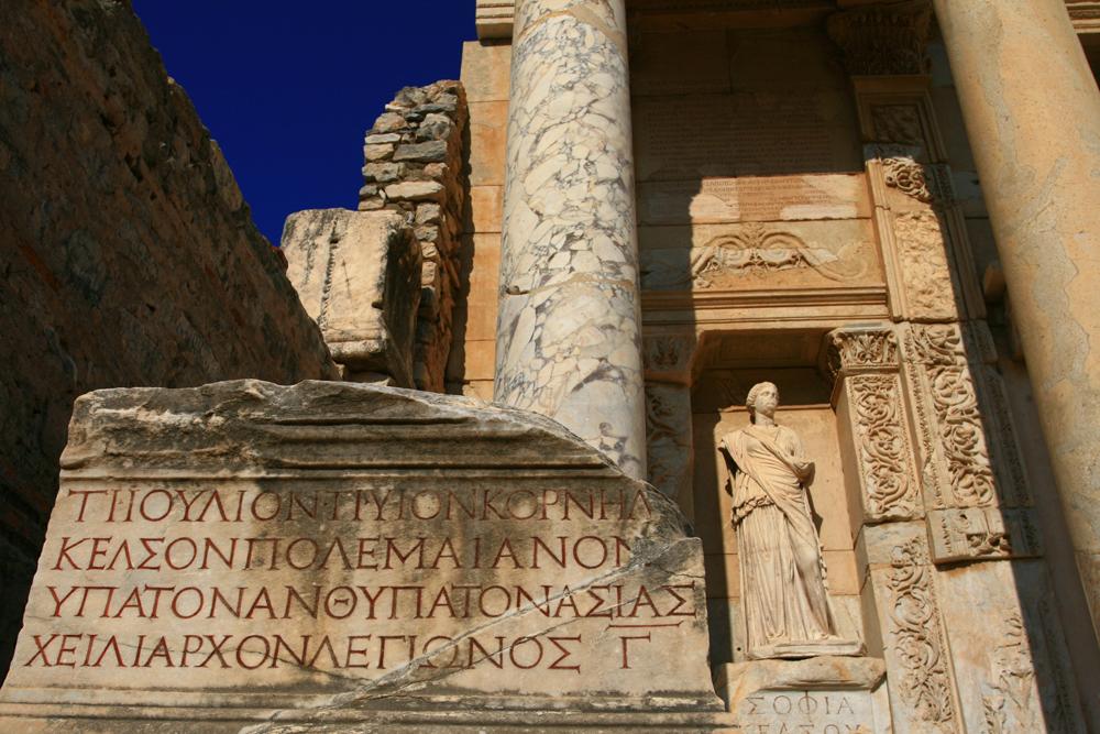 Ruinas-de-Efeso-II