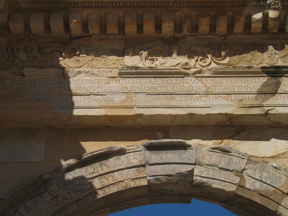Ruinas-de-Efeso-VI