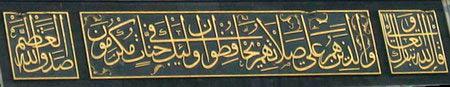 Süleymaniye-Camii