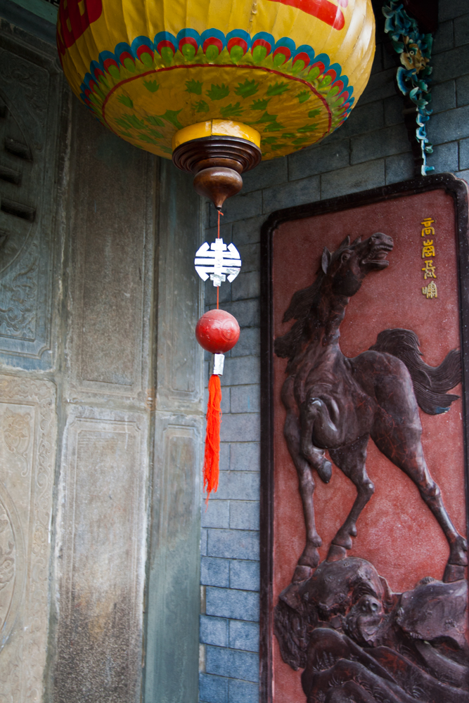 Sala-de-Reuniones-de-la-Congregación-China-de-Fu-Kien-III
