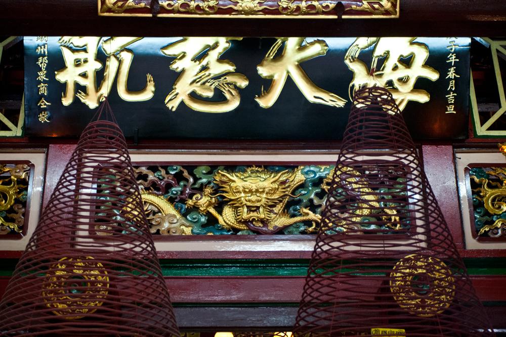 Sala-de-Reuniones-de-la-Congregación-China-de-Fu-Kien