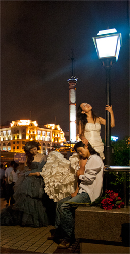 Shanghai-II
