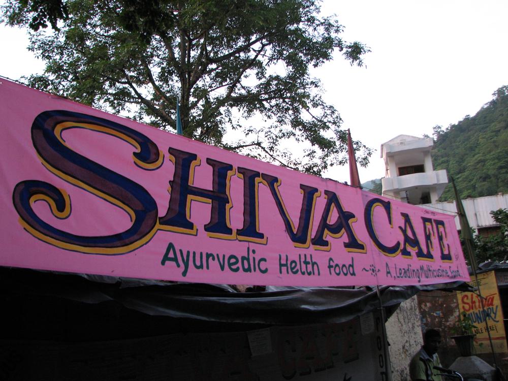 Shiva-cafe