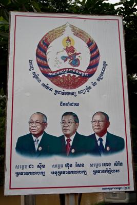 Siem-Reap-II