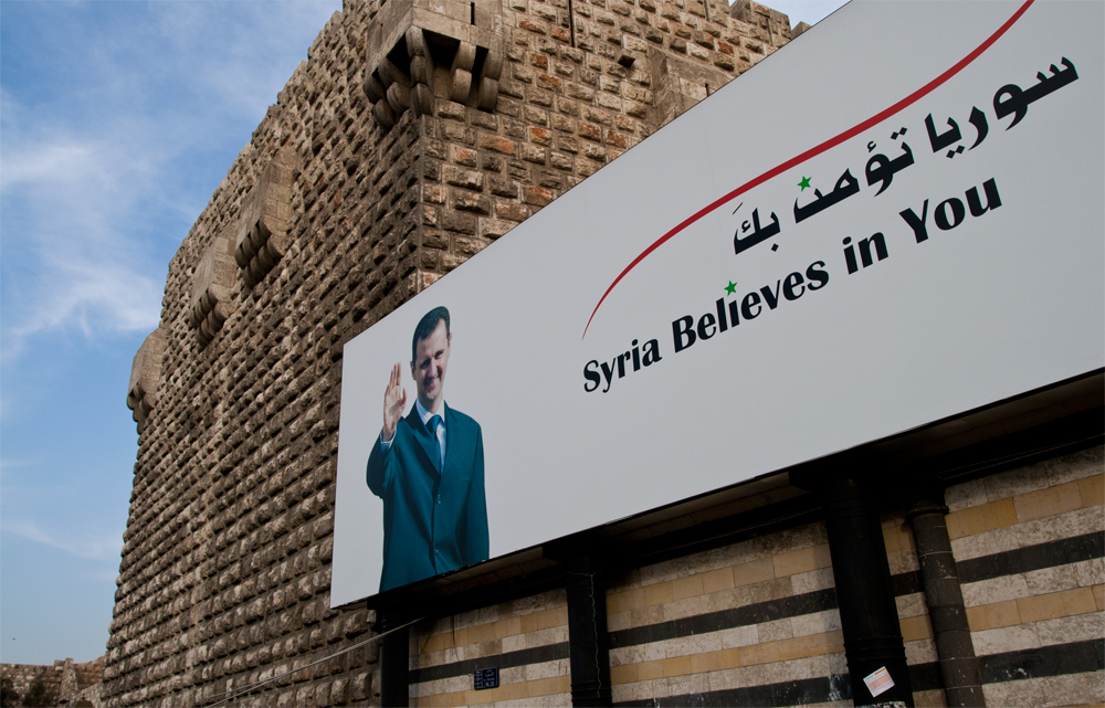 Siria-cree-en-ti