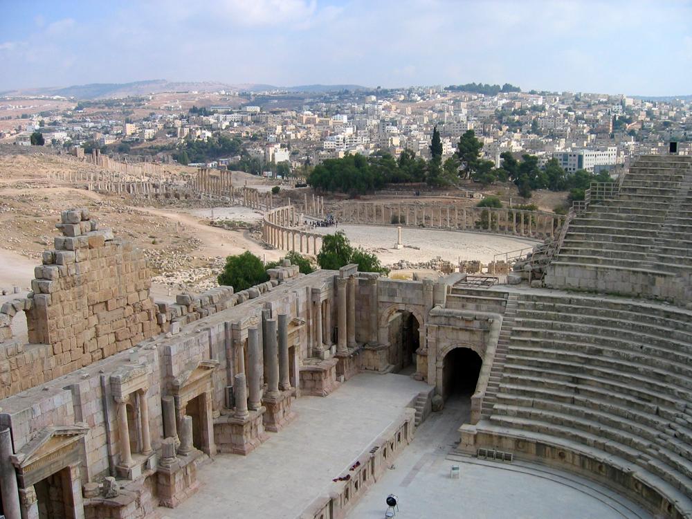 Teatro-y-plaza-oval