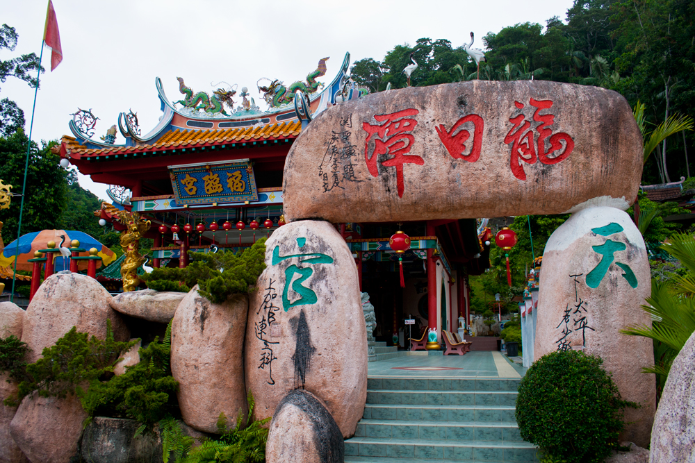 Templo-Foo-Lin-Kong