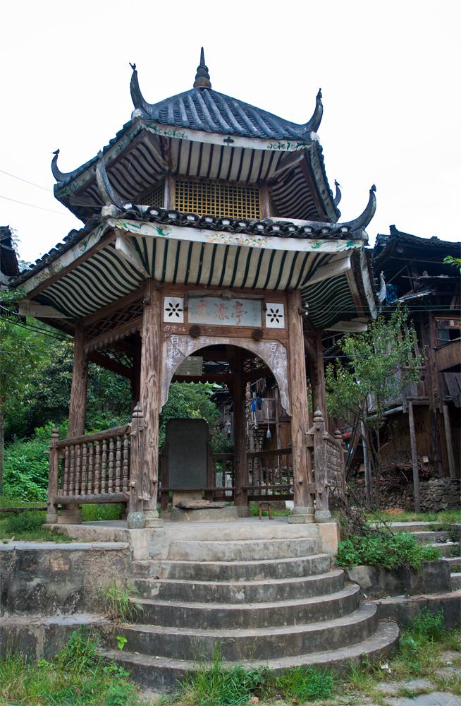 Templo-en-Chengyang