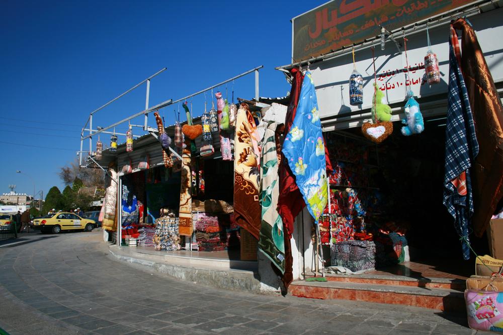 Tiendas-en-Aqaba