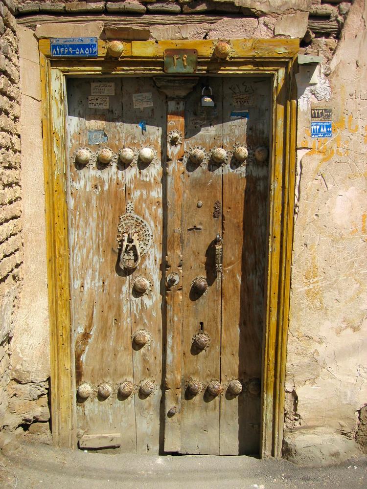 Una-puerta