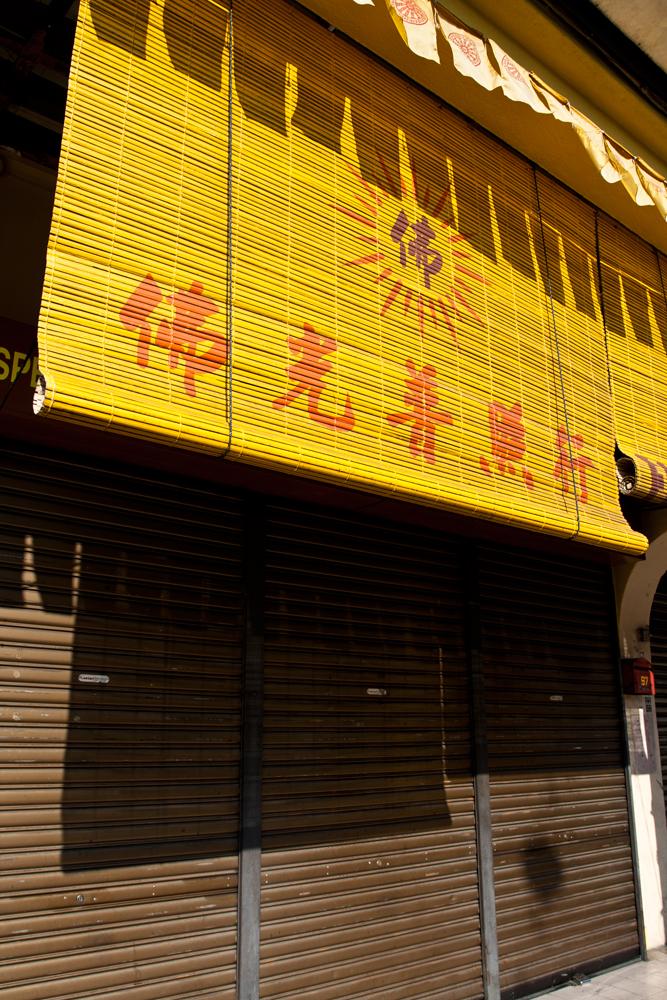 Una-tienda-china
