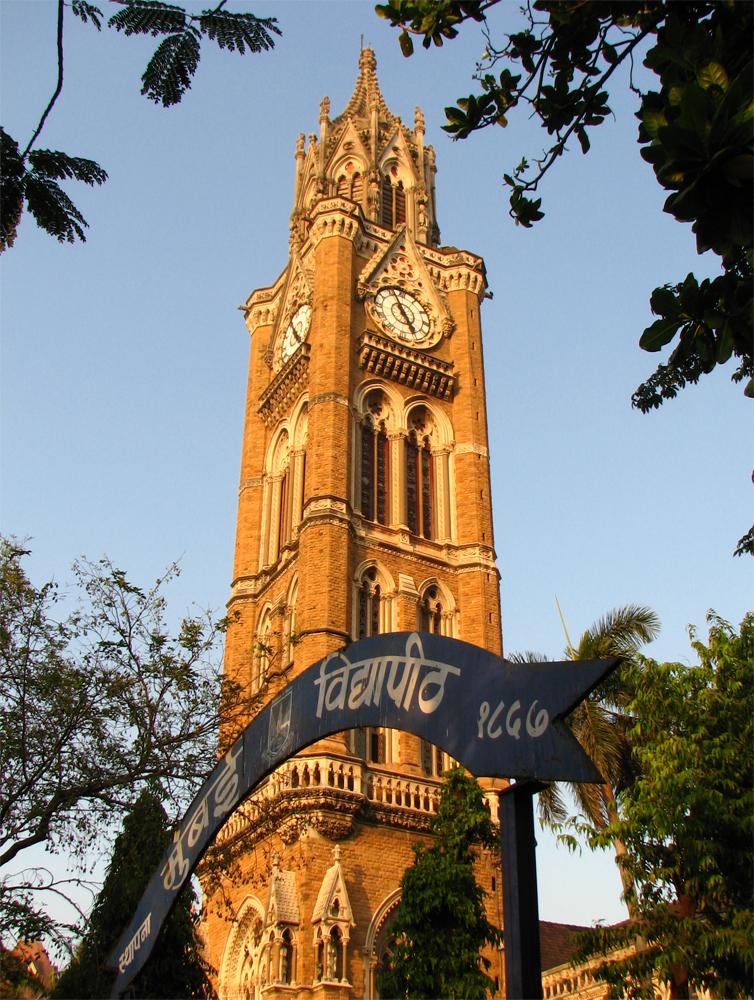 Universidad-de-Bombay-VIII