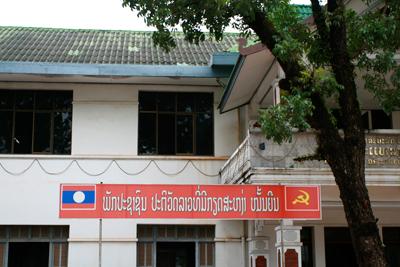 Vientiane-III