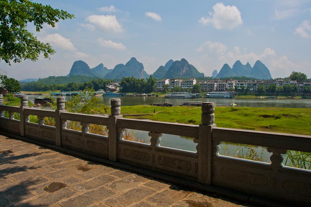 Yangshuo-IV
