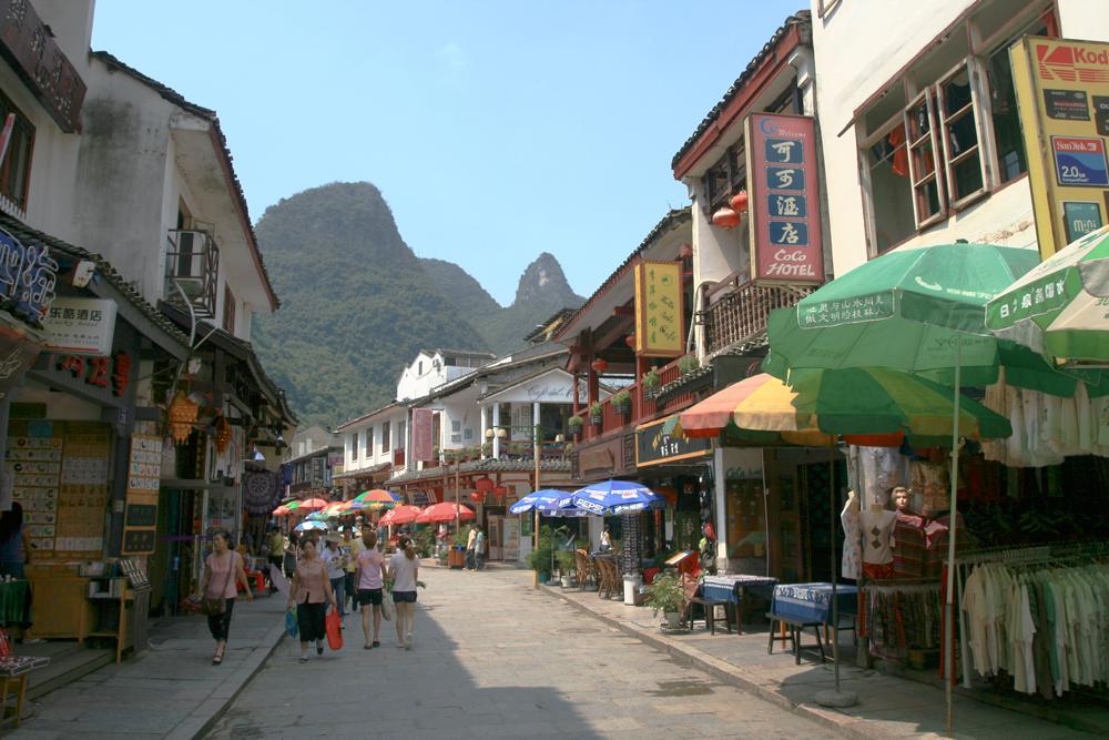 Yangshuo-V