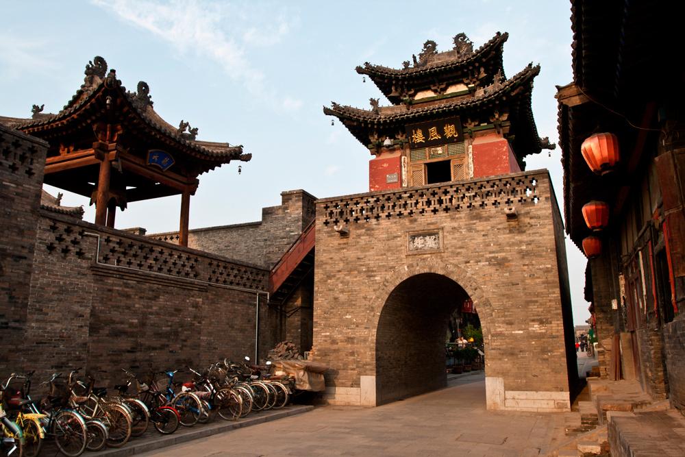 Ciudad-vieja-de-Pingyao-en-China