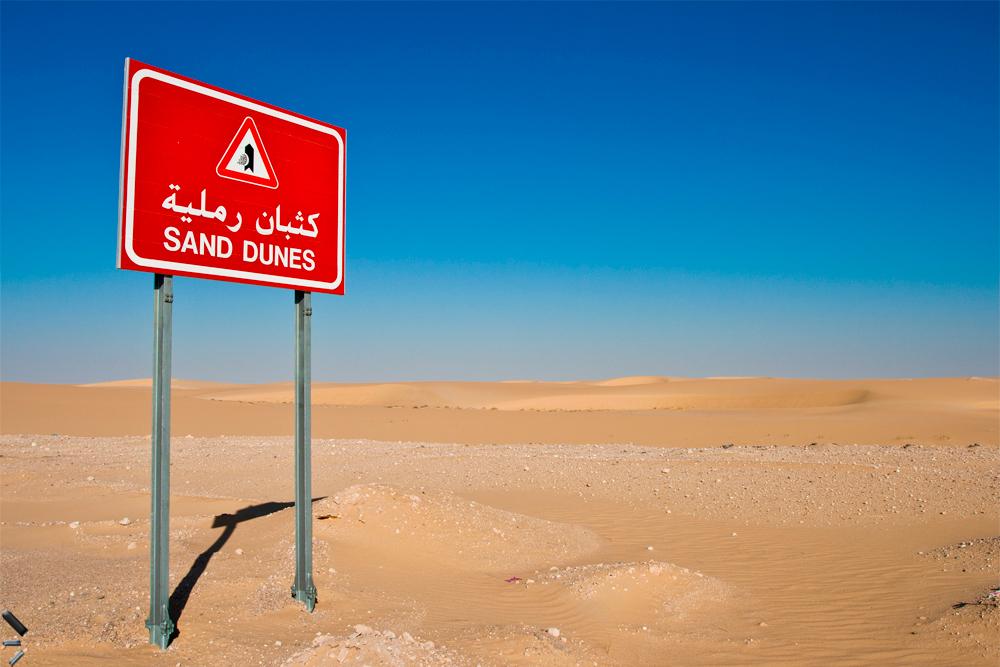 Dunas-de-arena-en-Arabia-Saudí